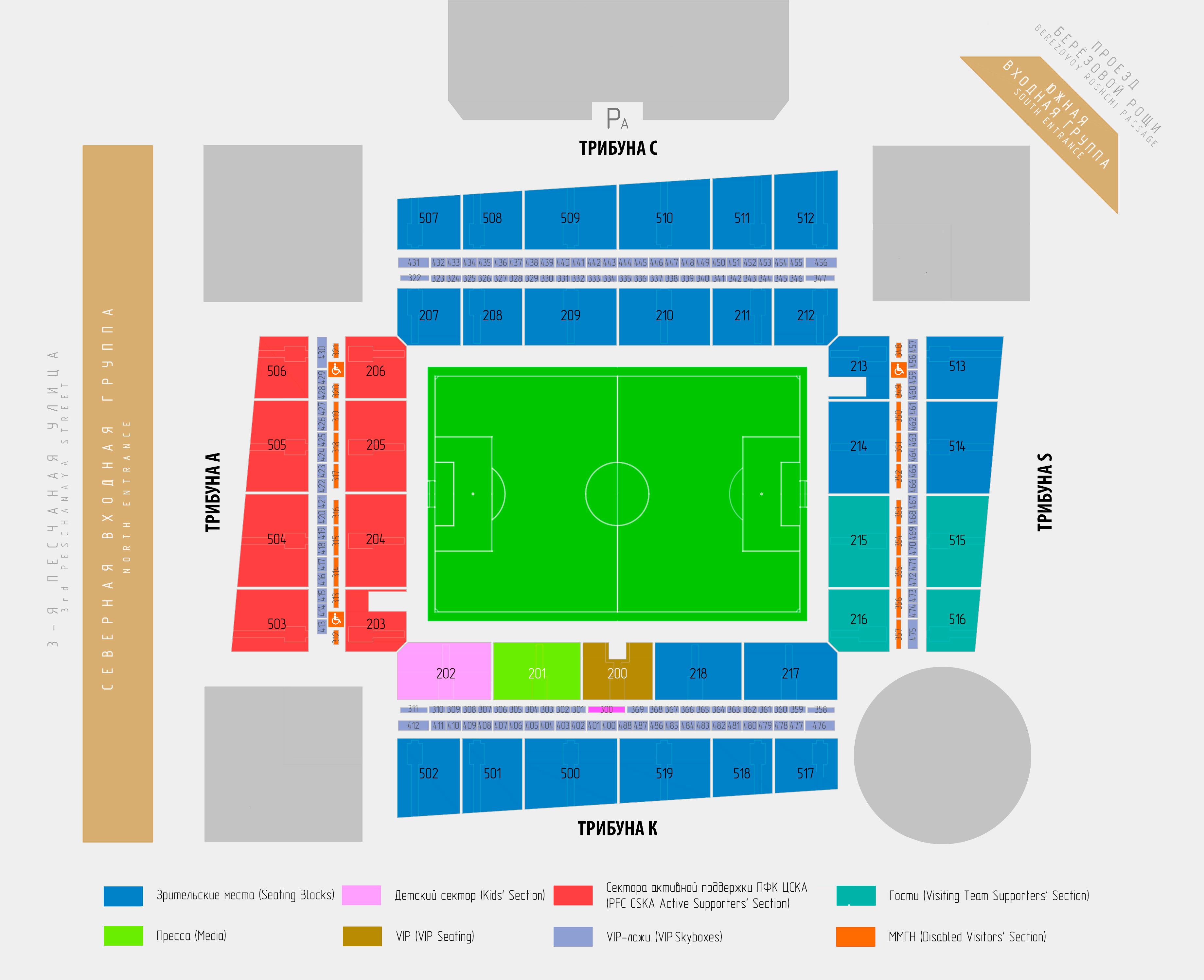 Цска арена схема стадиона